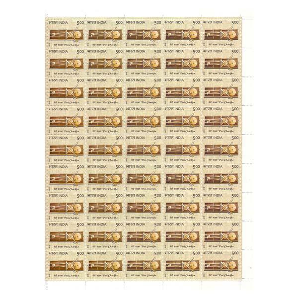 Peti Charkha Full Stamp Sheet 5Rs - 2015