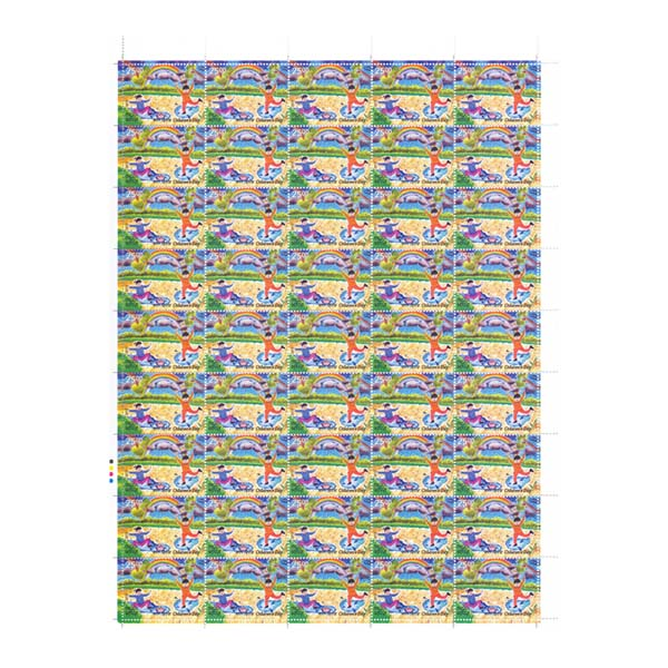 Childrens Day Rainbow Full Stamp Sheet 25Rs - 2015