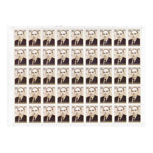 Vasantrao Srinivassa Sinai Dempo Full Stamp Sheet 5Rs - 2016