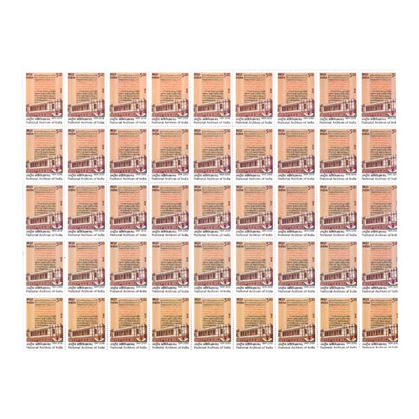 National Archives Of India Full Stamp Sheet 5Rs - 2016