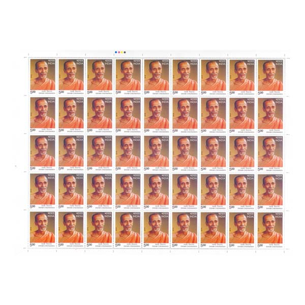 Swami Chidananda Full Stamp Sheet 5Rs - 2016