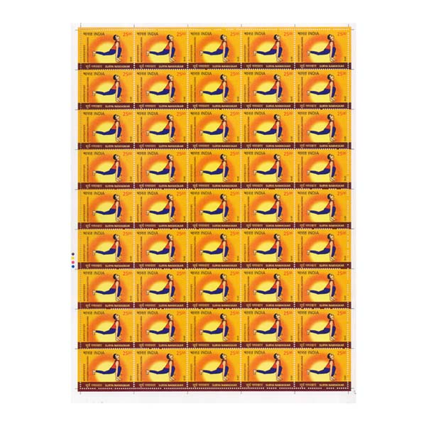 Surya Namaskar -  Asvasanchalanasana Full Stamp Sheet 25Rs - 2016