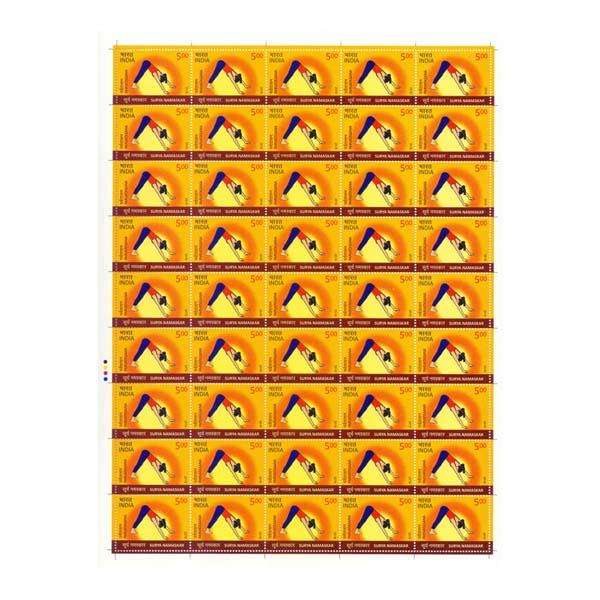 Surya Namaskar -  Parvatasana Full Stamp Sheet 5Rs - 2016