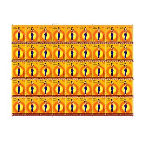 Surya Namaskar - Pranamasana Full Stamp Sheet 5Rs - 2016
