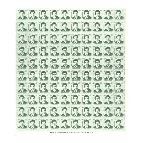 Srinivasa Ramanujan Full Stamp Sheet 4Rs - 2016