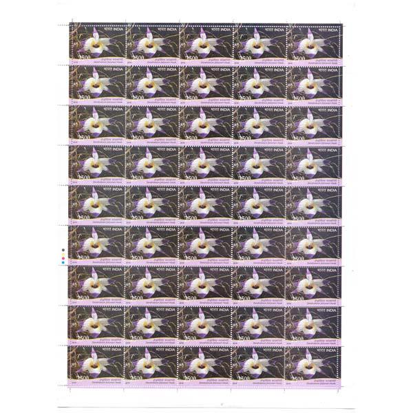 Orchid - Dendrobium Falconeri Hook Full Stamp Sheet 25Rs - 2016