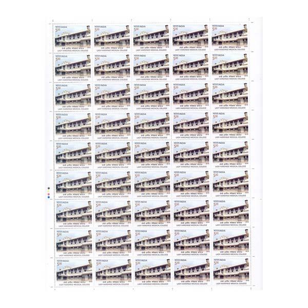 Lady Hardinge Medical College Full Stamp Sheet 5Rs - 2016