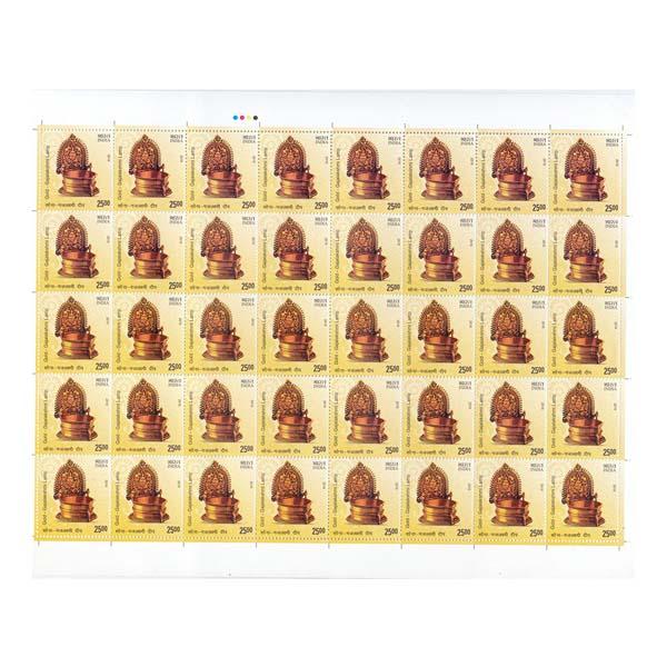 Indian Metal Craft - Gajalakshmi Lamp Full Stamp Sheet 15Rs - 2016