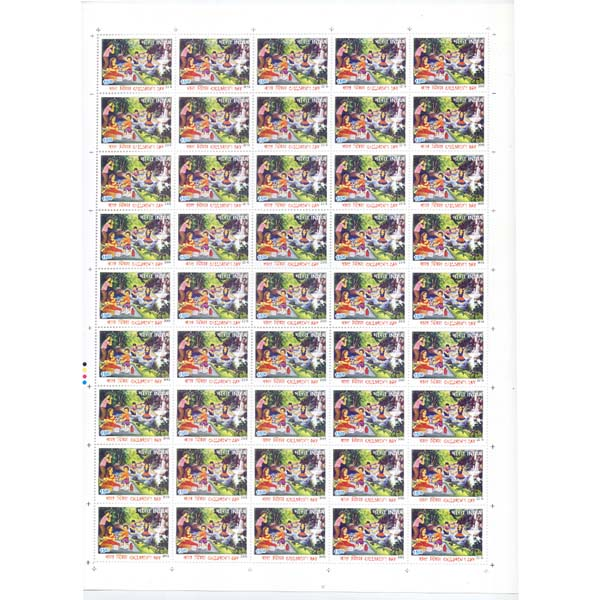 Childrens Day - River -  Full Stamp Sheet 15Rs - 2016