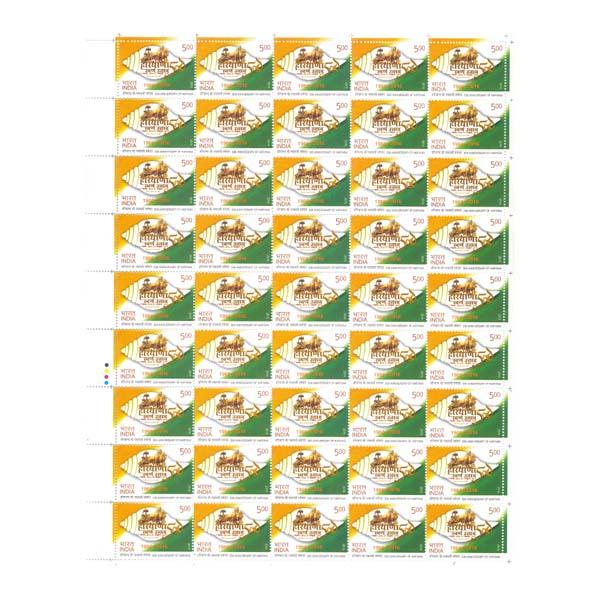 50th Anniversary Of Haryana  Full Stamp Sheet 5Rs - 2016