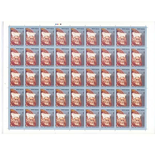 Dashrath Manjhi Full Stamp Sheet 5Rs - 2016