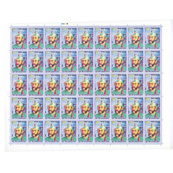 Kunwar Singh Full Stamp Sheet 5Rs - 2016