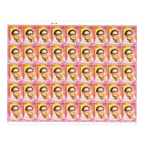 Hemant Kumar Full Stamp Sheet 5Rs - 2016