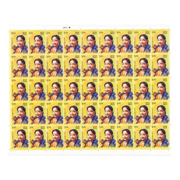 Geeta Dutt Full Stamp Sheet 5Rs - 2016