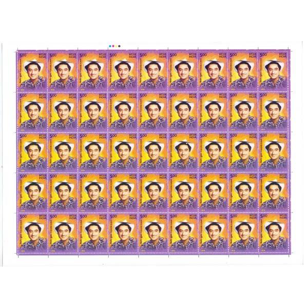 Kishor Kumar Full Stamp Sheet 5Rs - 2016