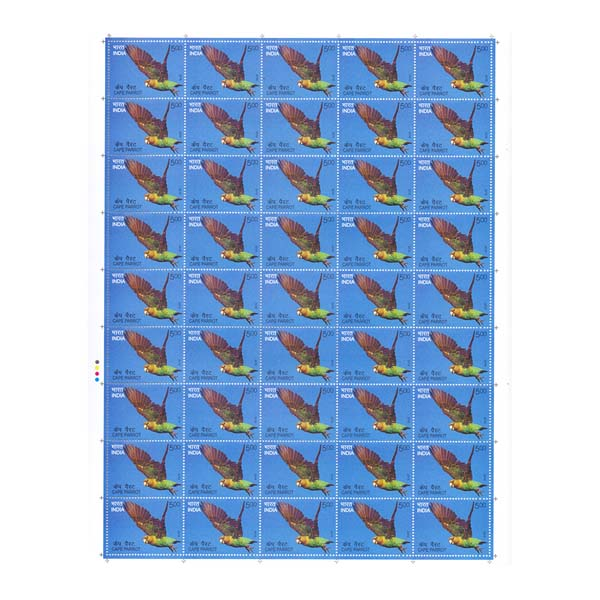 Cape Parrot Full Stamp Sheet 5Rs - 2016