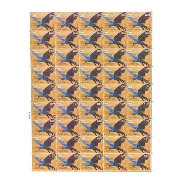 Hyacinth-Macaw Full Stamp Sheet 10Rs - 2016
