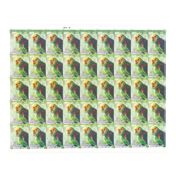 Magnum Amazon Full Stamp Sheet 15Rs - 2016