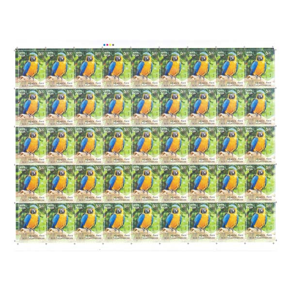 Blue Throated Macaw Full Stamp Sheet 5Rs - 2016