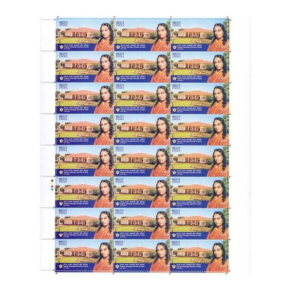 Yogada Satsanga Society Of India Full Stamp Sheet 5Rs - 2017