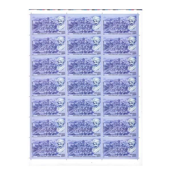 Champaran Satyagraha Centenary Full Stamp Sheet 25Rs - 2017