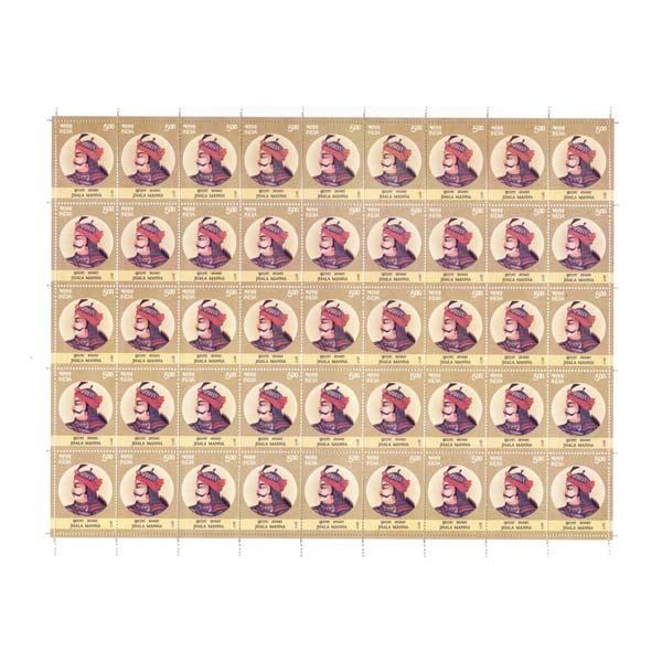 Jhala Manna Full Stamp Sheet 5Rs - 2017