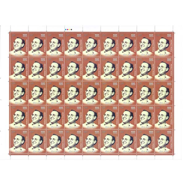 Krishan Chander Full Stamp Sheet 10Rs - 2017