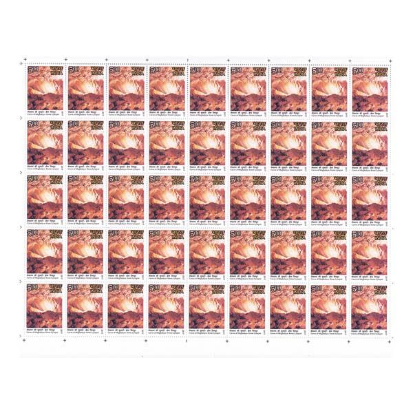 Caves Of Meghalaya-Krem Lymput Full Stamp Sheet 5Rs - 2017