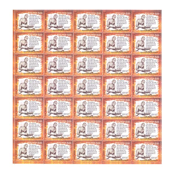 1942 Freedom Movement - Mantra Full Stamp Sheet 5Rs - 2017