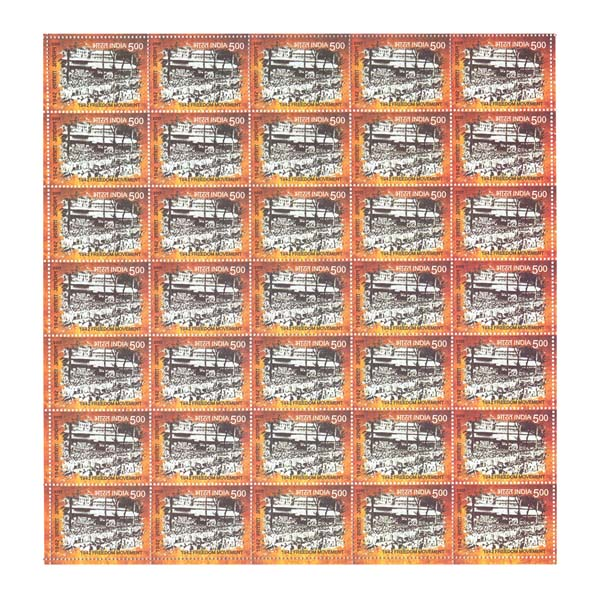 1942 Freedom Movement - Peaceful Protestors Full Stamp Sheet 5Rs - 2017