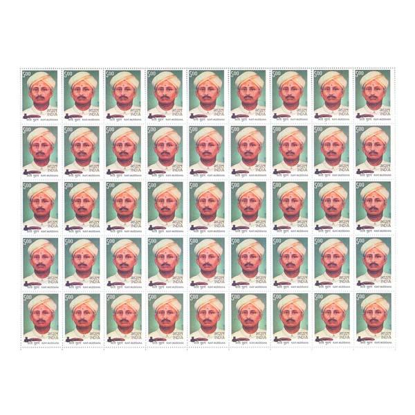 Kavi Muddana Full Stamp Sheet 5Rs - 2017