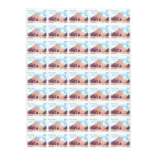 Sanchi Stupa Full Stamp Sheet 25Rs - 2018