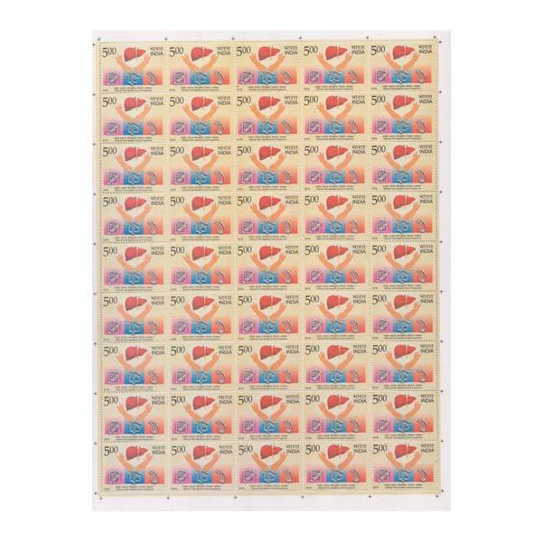 National Viral Hepatitis Control Programme Full Stamp Sheet 5Rs - 2018