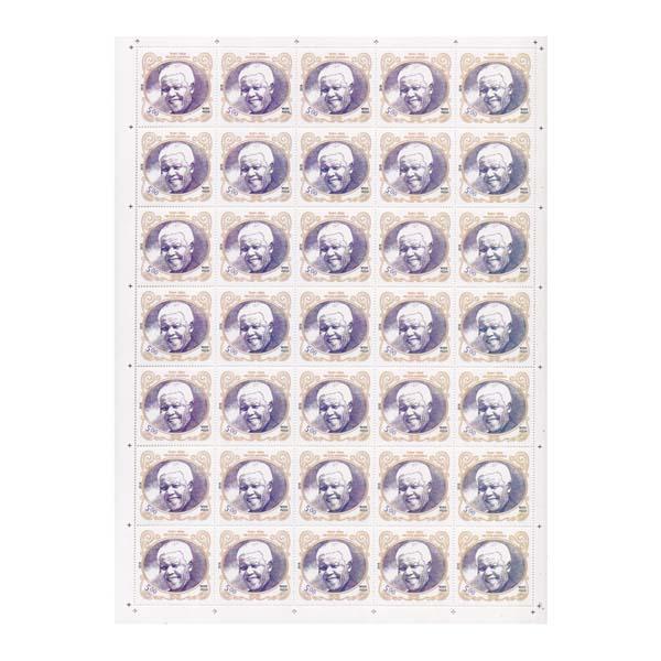 Nelson Mandela Full Stamp Sheet 5Rs - 2018
