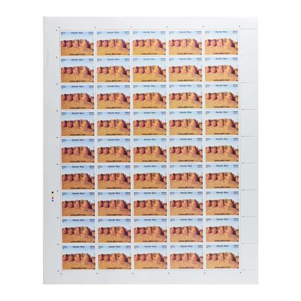 Jaisalmer Fort Full Stamp Sheet 12Rs - 2018
