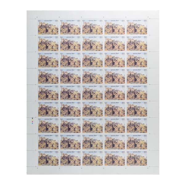 Kumbal Gad Fort Full Stamp Sheet 5Rs - 2018