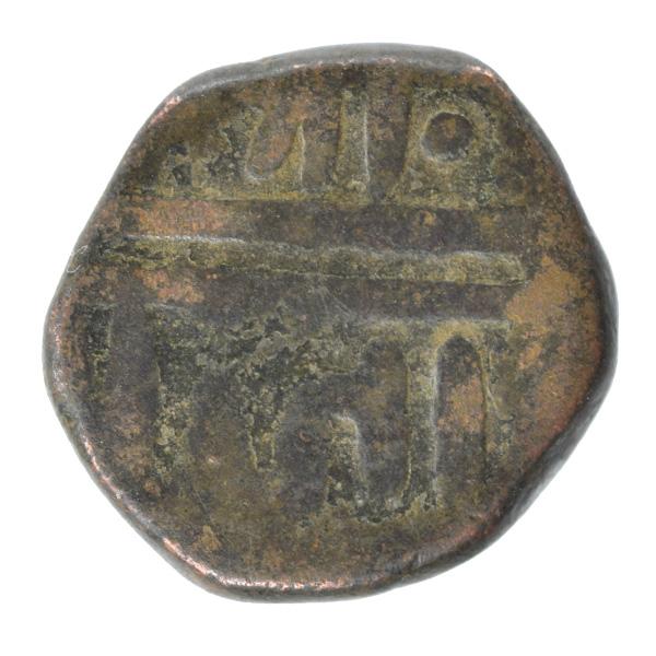 Chhatrapati Shivaji Maharaj Shivrai Coin