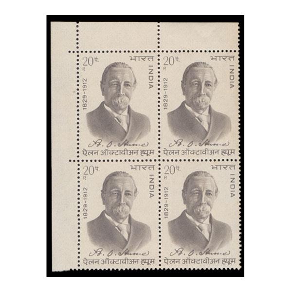 Allan Octavian Hume Stamp