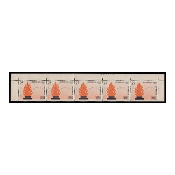 Arya Samaj Stamp
