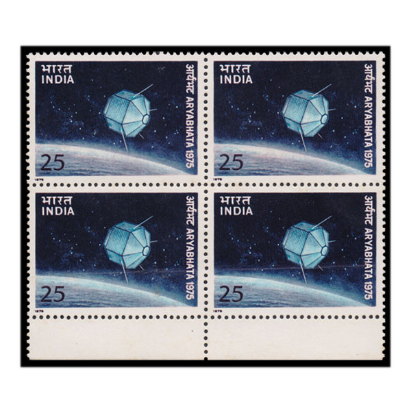 Aryabhata Stamp