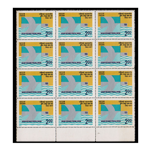 Asian-oceanic postal union Stamp