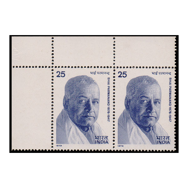 Bhai Parmanand Stamp