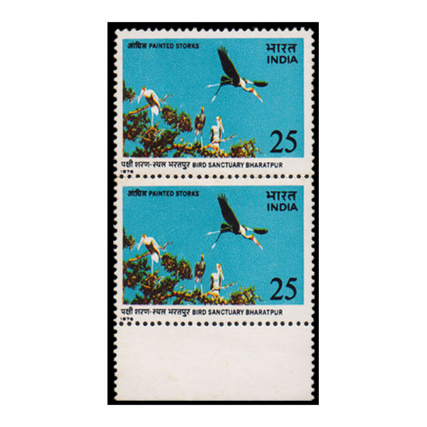 Bird Sanctuary Bharatpur Stamp