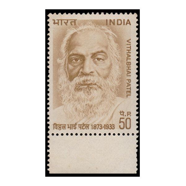 Vithalbhai Patel Stamp