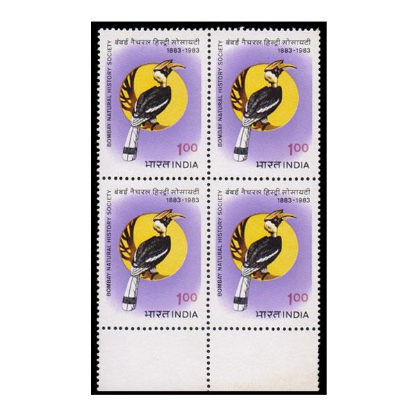 Bombay Natural History Society Stamp