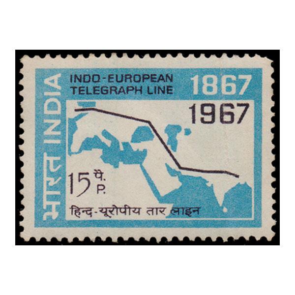 Indo - European Telegraph Service Stamp