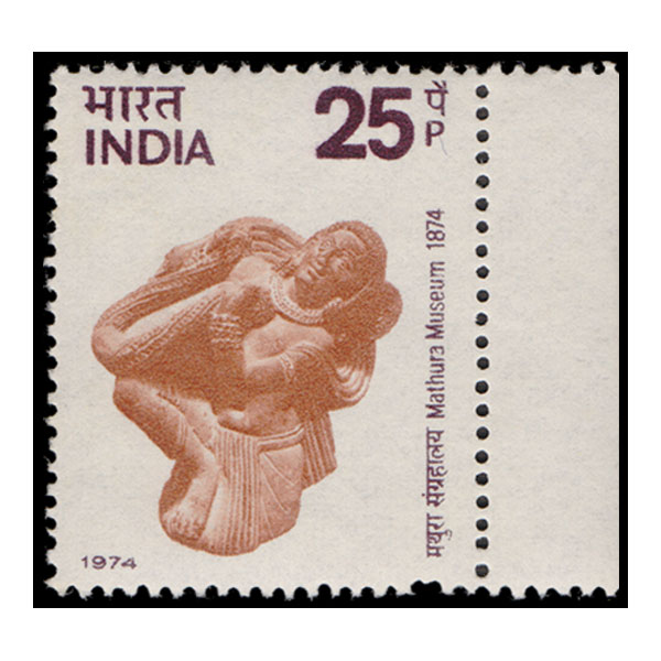 Centenary of Mathura Museum Stamp