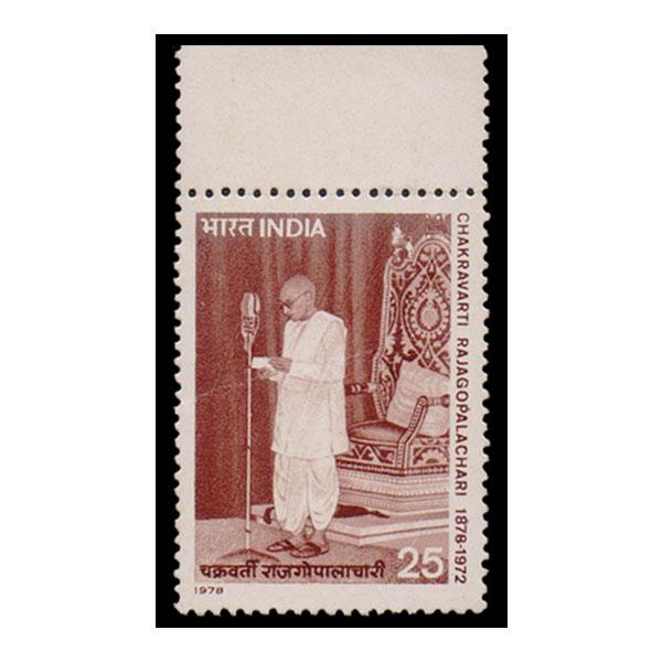 Chakravarti Rajagopalachari