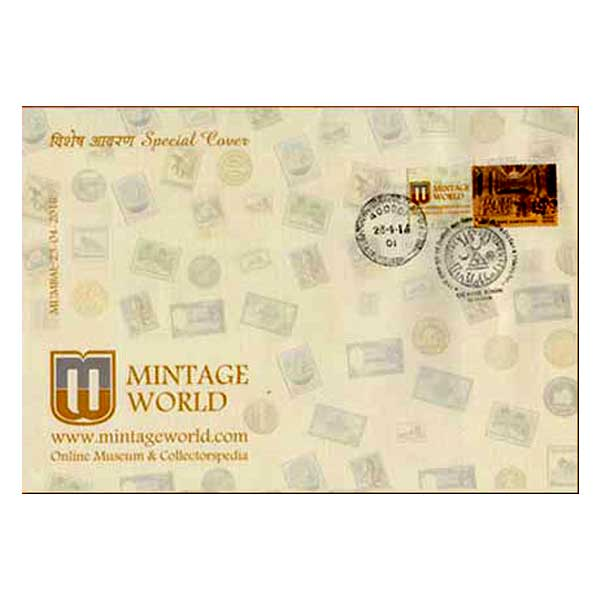 Mintage World First Day Cover