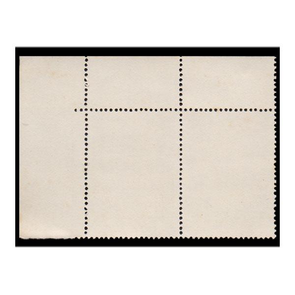 Inpex 75 - Indian bishop mark 1775 Stamp